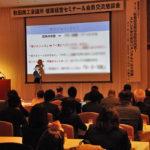 【満席御礼】秋田商工会議所での「健康経営セミナー」講師