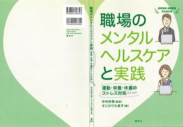 新刊発売記念プレゼント