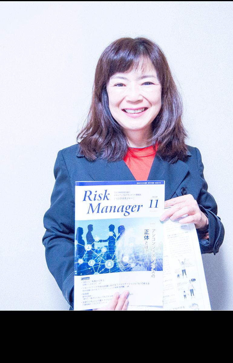 タニカワ久美子執筆「疲労回復術」
