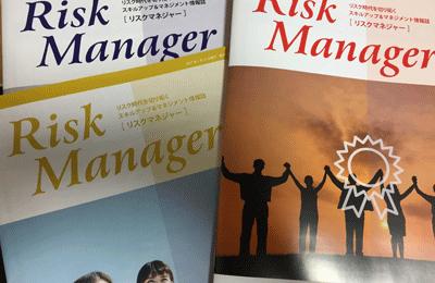 事業の業績アップには何よりも従業員の健康管理が大切。社員の元気は企業の生産性アップに直結します。