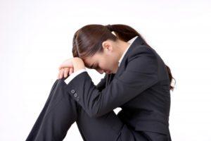 職場における心理的負荷