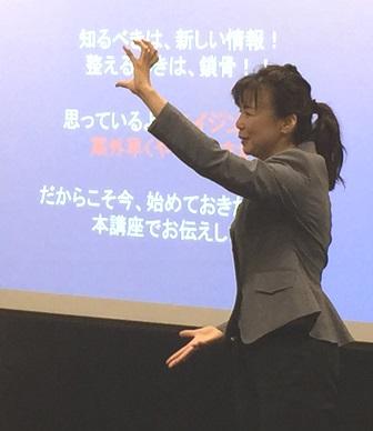 女性向け健康セミナー講師