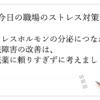 NHK「ガッテン!」での睡眠と血糖値の関係性の真相